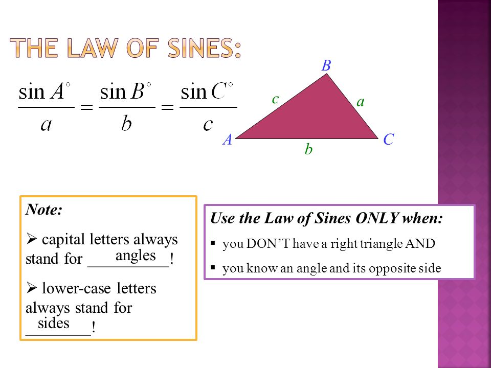 The Law of Sines! Homework: Lesson 12.3/1-10, 12-14, 19, ppt download