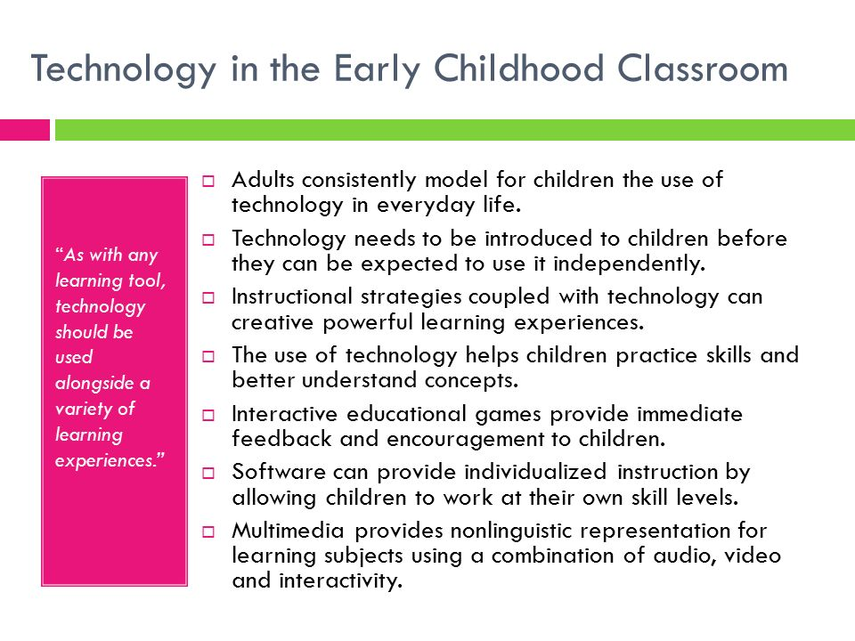 Technology In Early Childhood Education Ppt Video Online Download