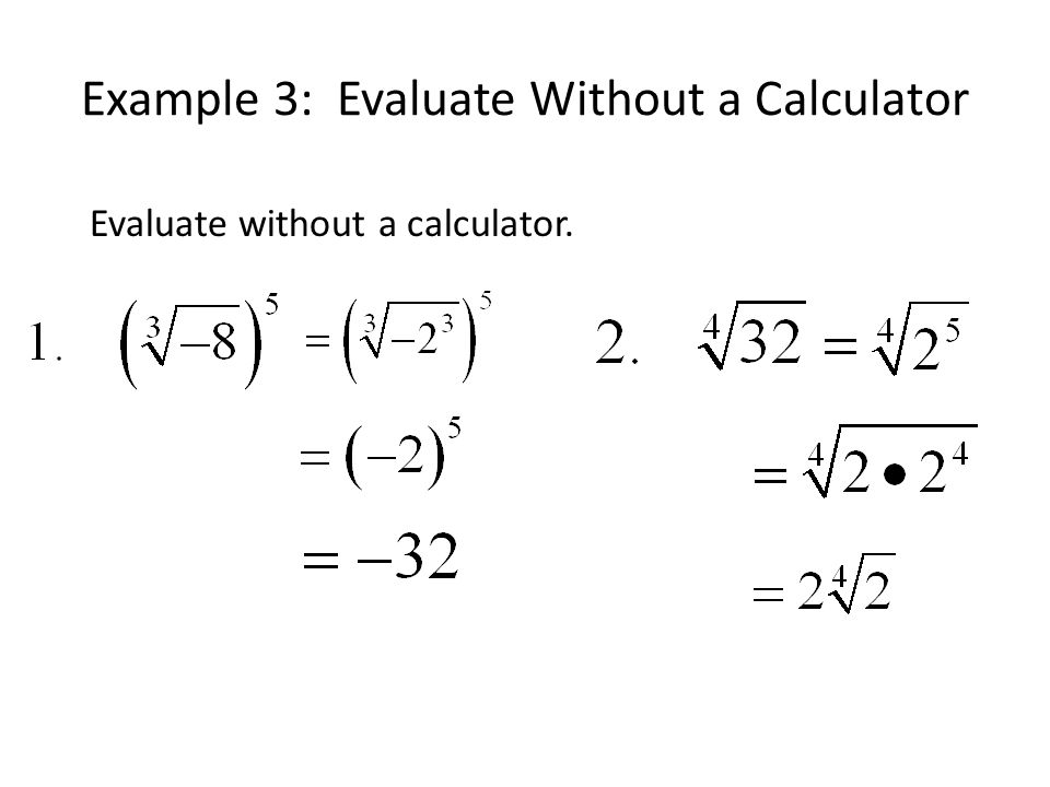 Example 3: Evaluate Without a Calculator