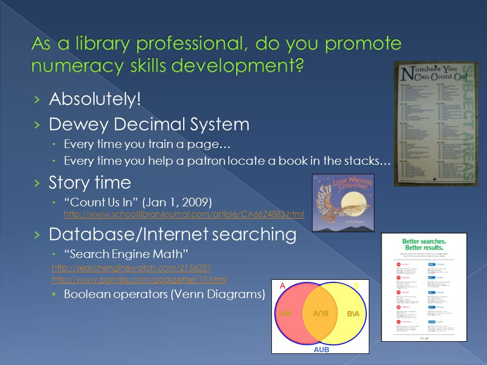 As a library professional, do you promote numeracy skills development