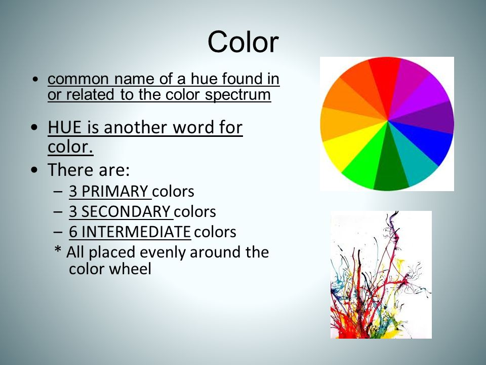 elements of design are the parts ppt download