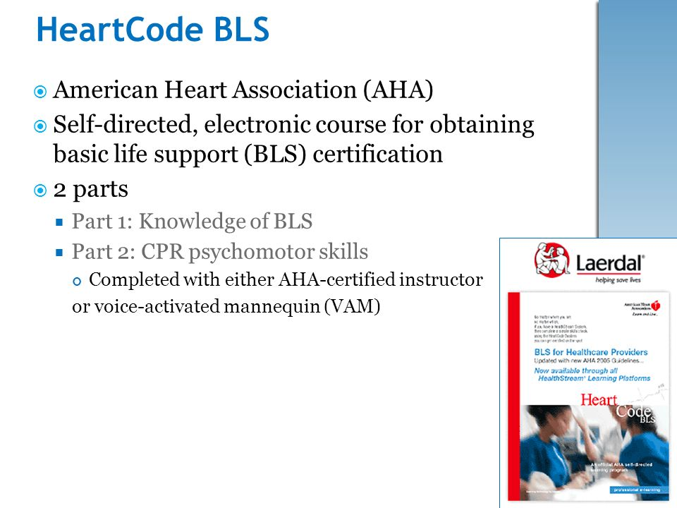 Multi Site Nursing Education Study Heartcode Bls With Voice