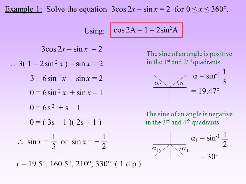 Double Angles Ppt Video Online Download