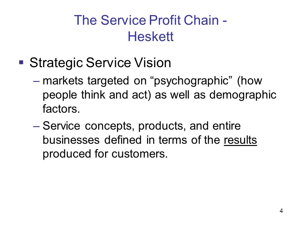 strategic service vision