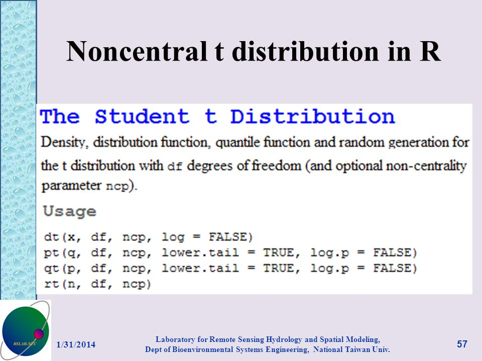 Noncentral t distribution in R