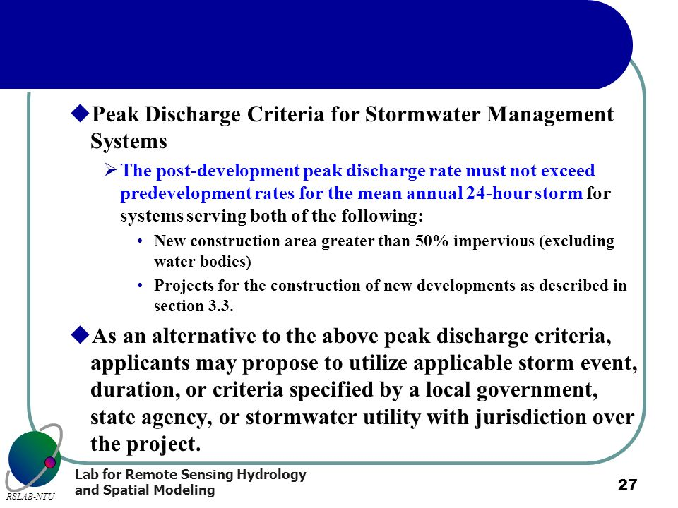 Peak Discharge Criteria for Stormwater Management Systems