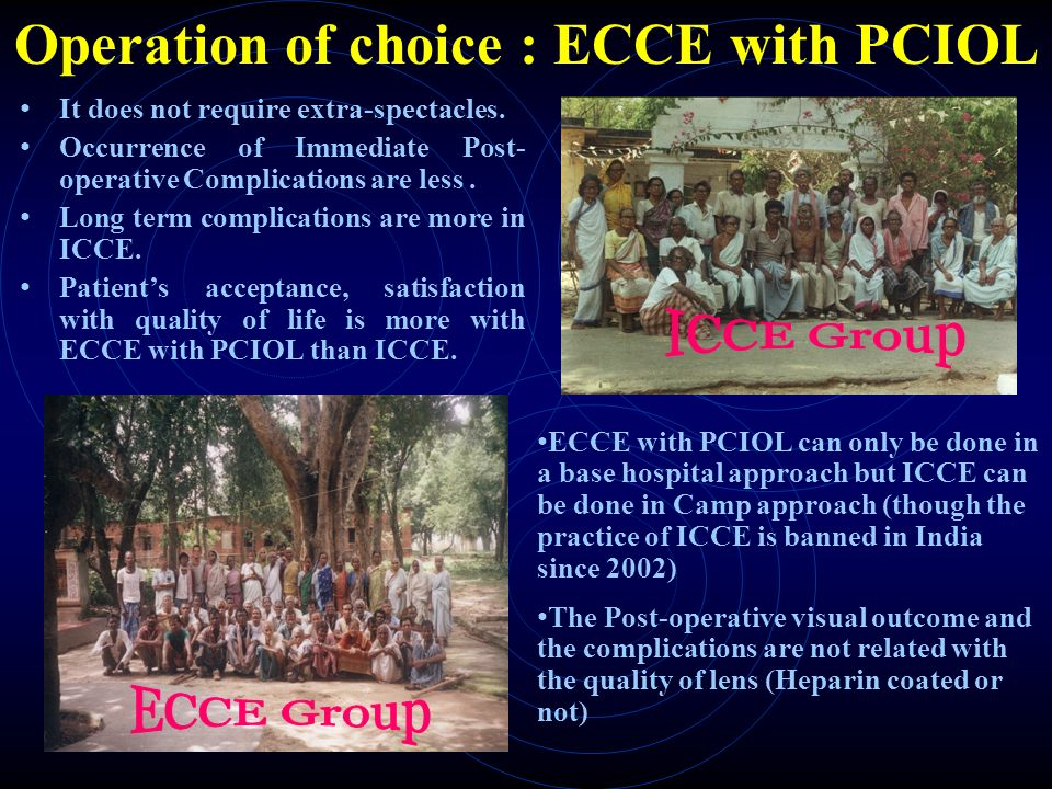 Operation of choice : ECCE with PCIOL