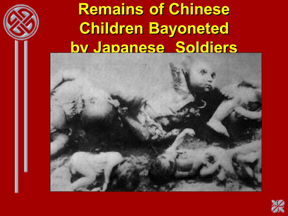 Remains of Chinese Children Bayoneted by Japanese Soldiers