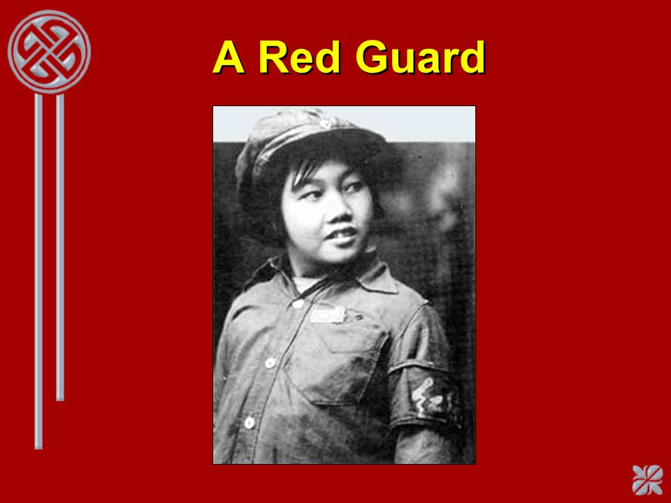 A Red Guard