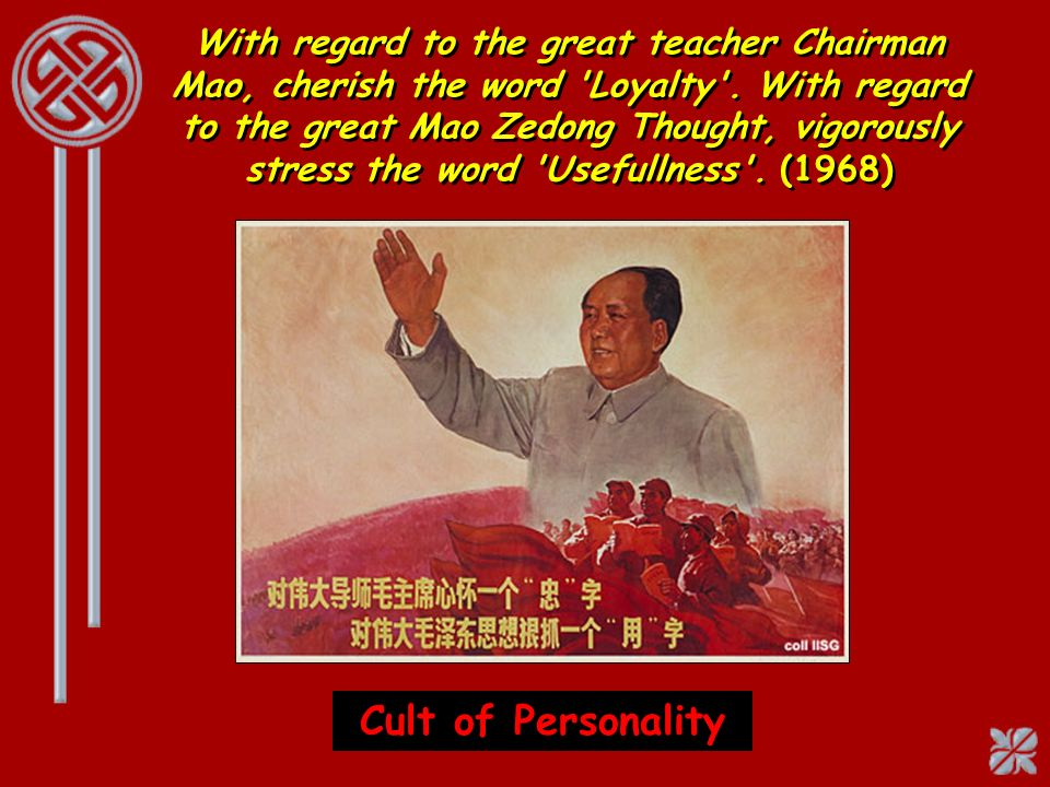 With regard to the great teacher Chairman Mao, cherish the word Loyalty . With regard to the great Mao Zedong Thought, vigorously stress the word Usefullness . (1968)