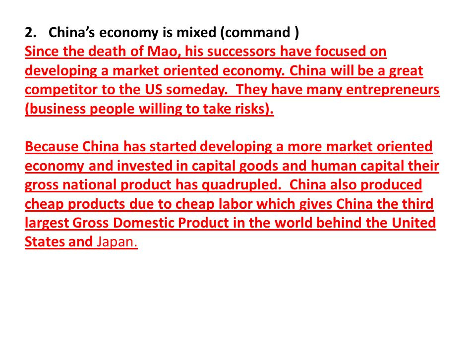 China's economy is mixed (command )