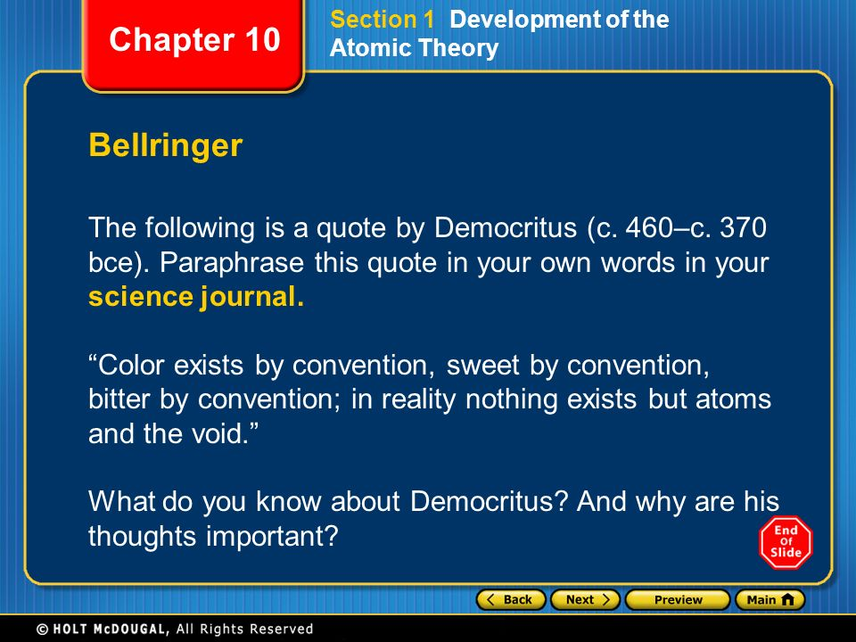 how did democritus contribute to the modern atomic theory
