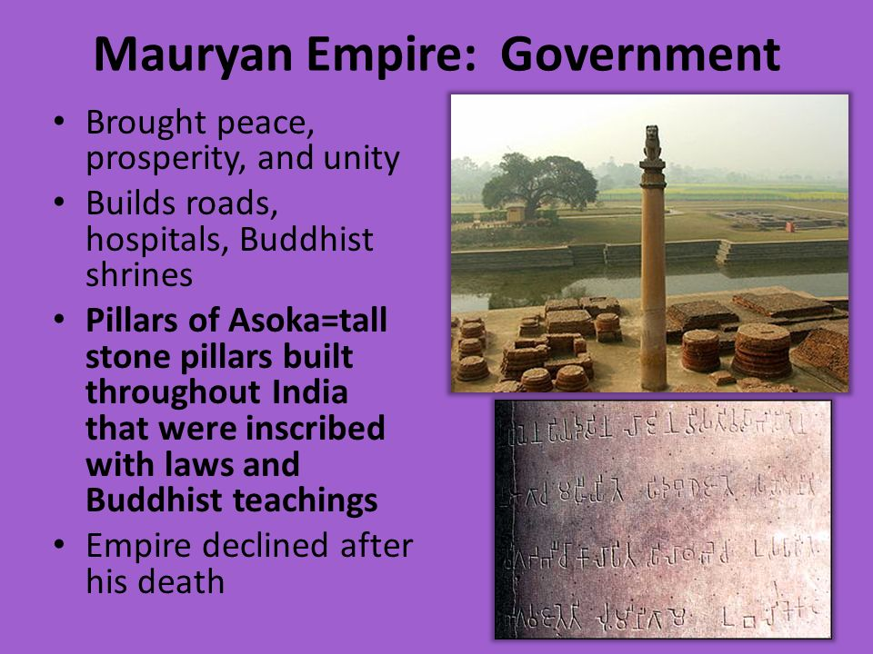 Mauryan Empire: Government