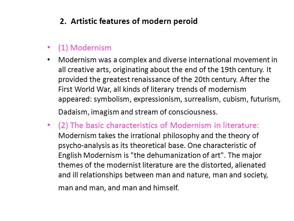 The Modern Period Lecture 22 History Of English Literature Comsats