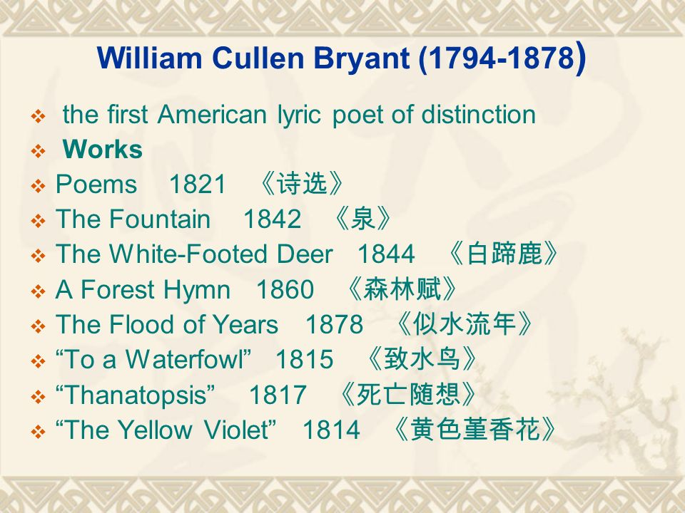 the yellow violet by william cullen bryant