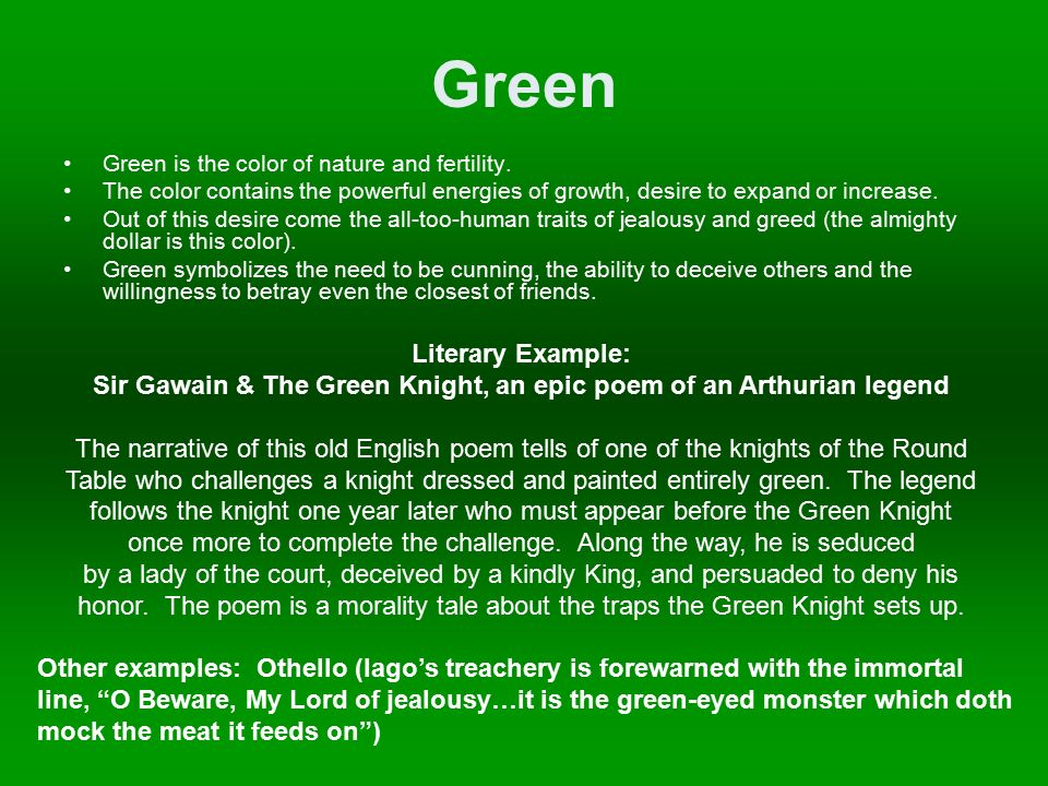 imagery in sir gawain and the green knight