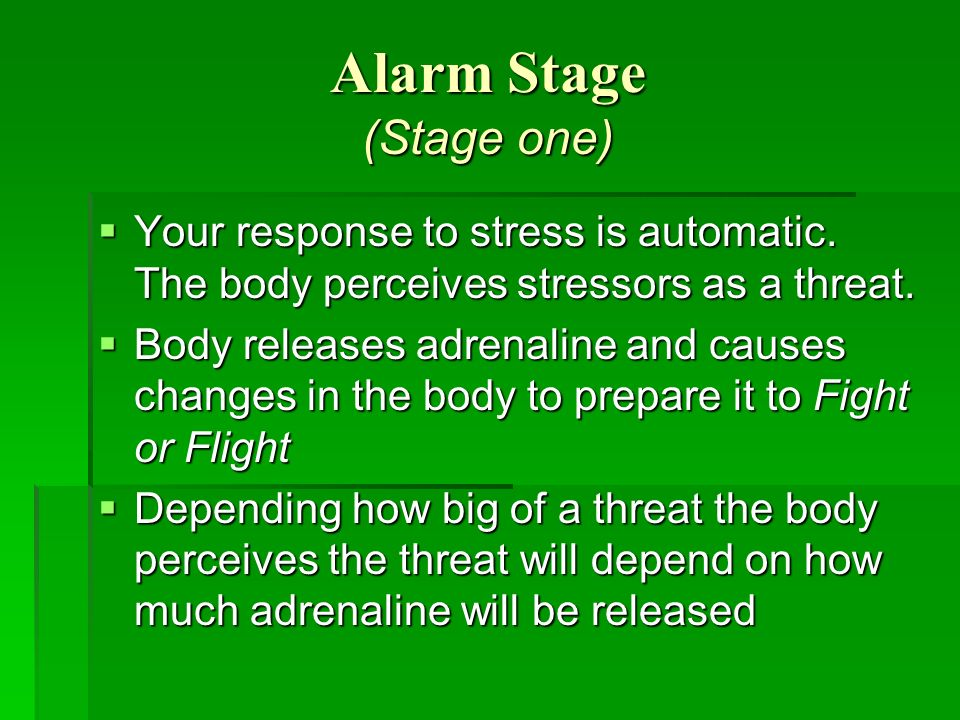 Alarm Stage (Stage one)