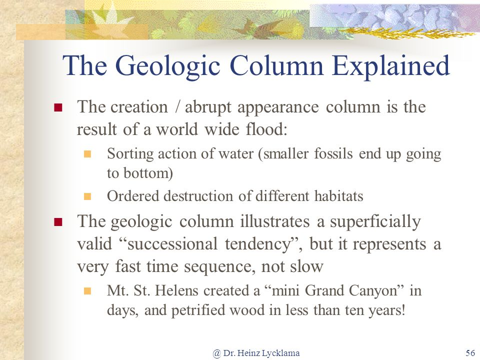 The Geologic Column Explained
