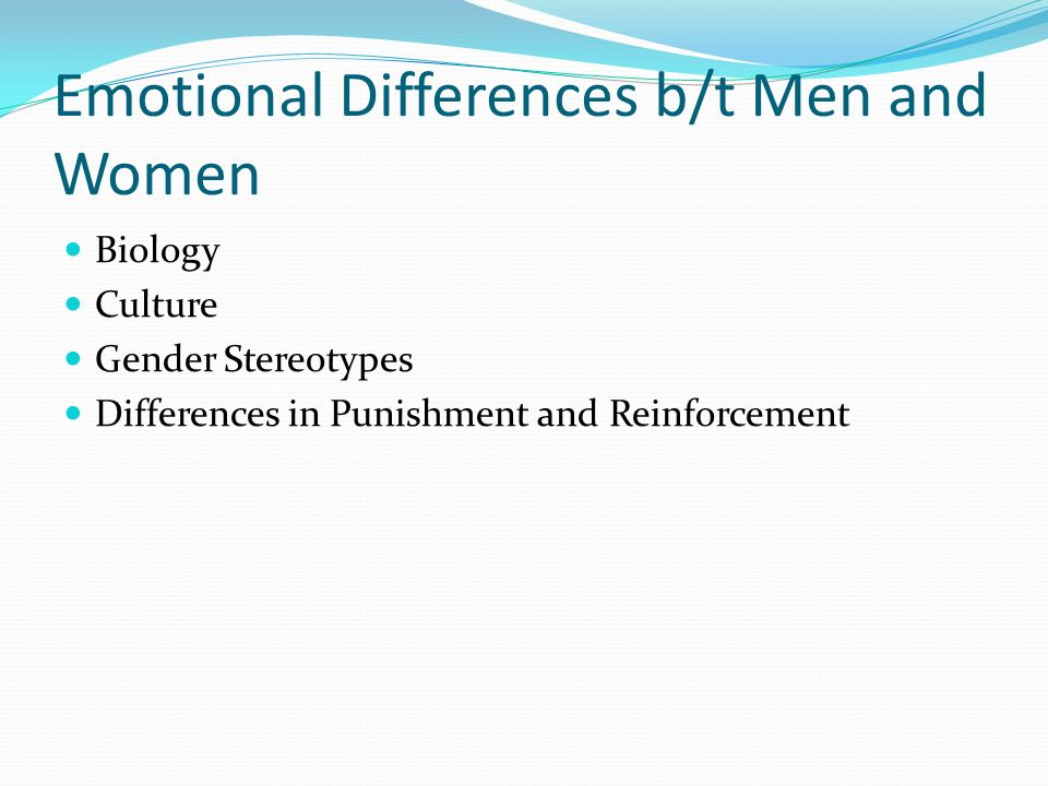 Emotional Differences b/t Men and Women