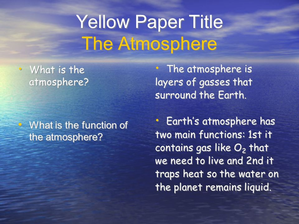Yellow Paper Title The Atmosphere