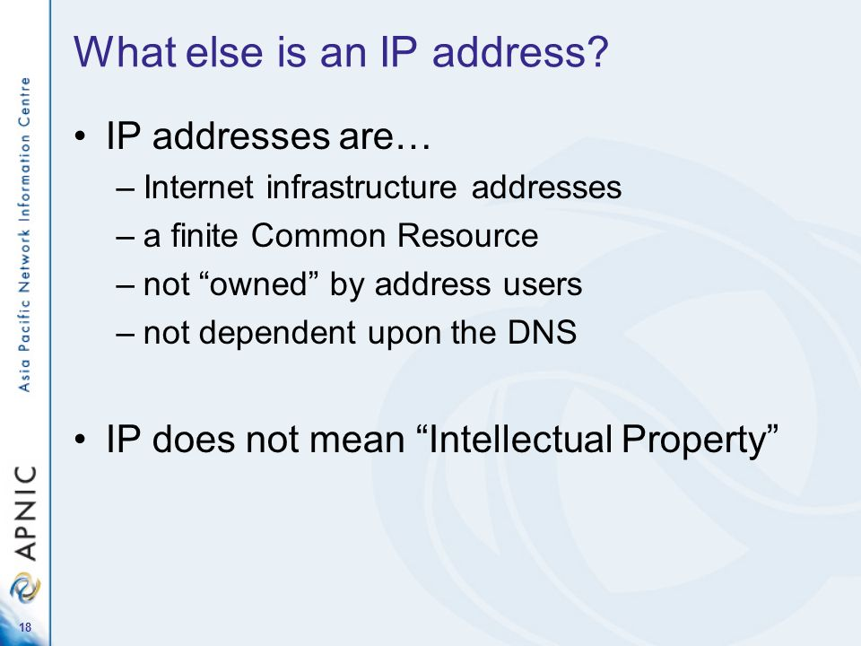 What else is an IP address