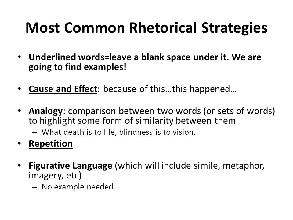 Most Common Rhetorical Strategies