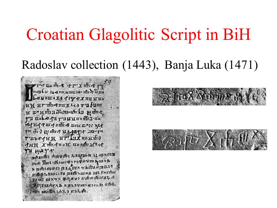 Croatian Glagolitic Script in BiH