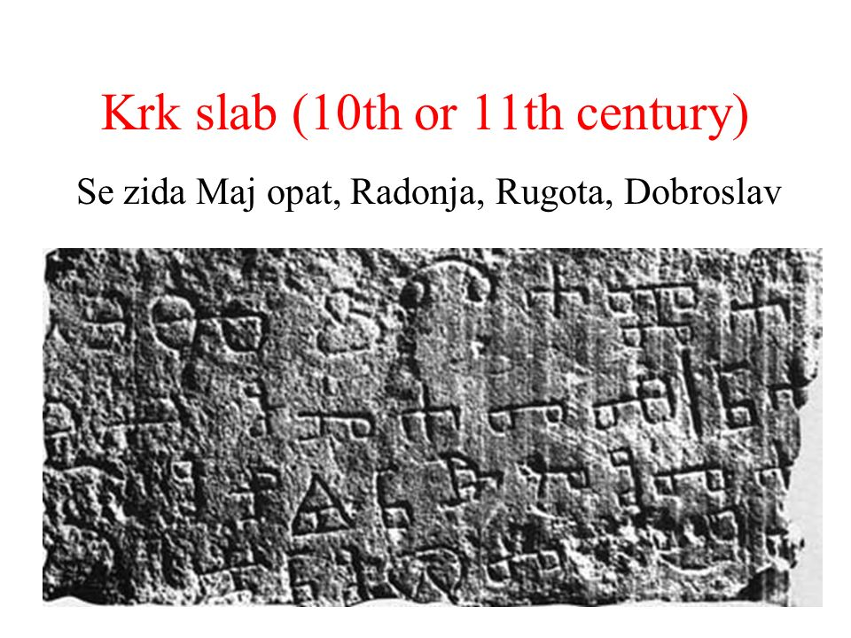 Krk slab (10th or 11th century)