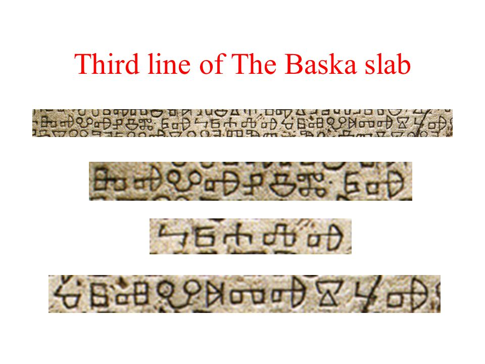 Third line of The Baska slab
