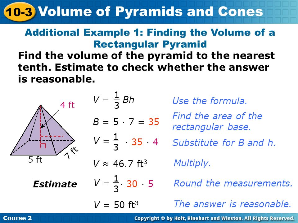 lesson 10-7 problem solving volume of pyramids and cones