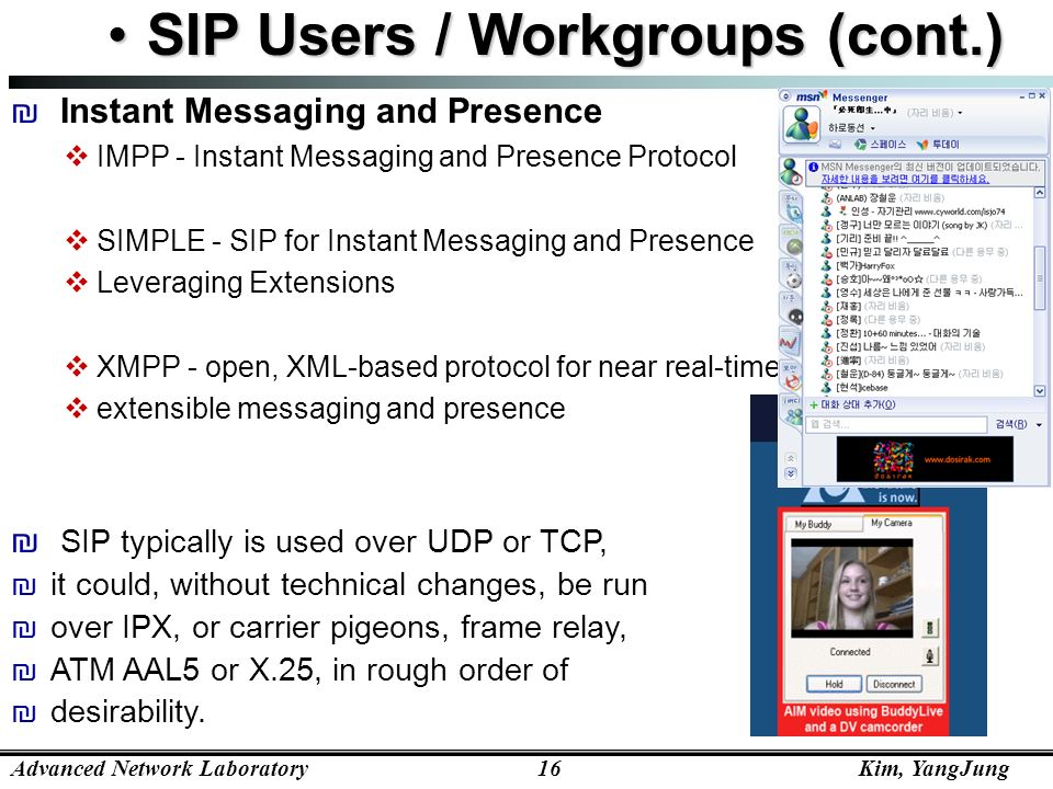 SIP Users / Workgroups (cont.)