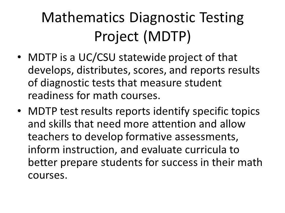 uc algebra readiness test