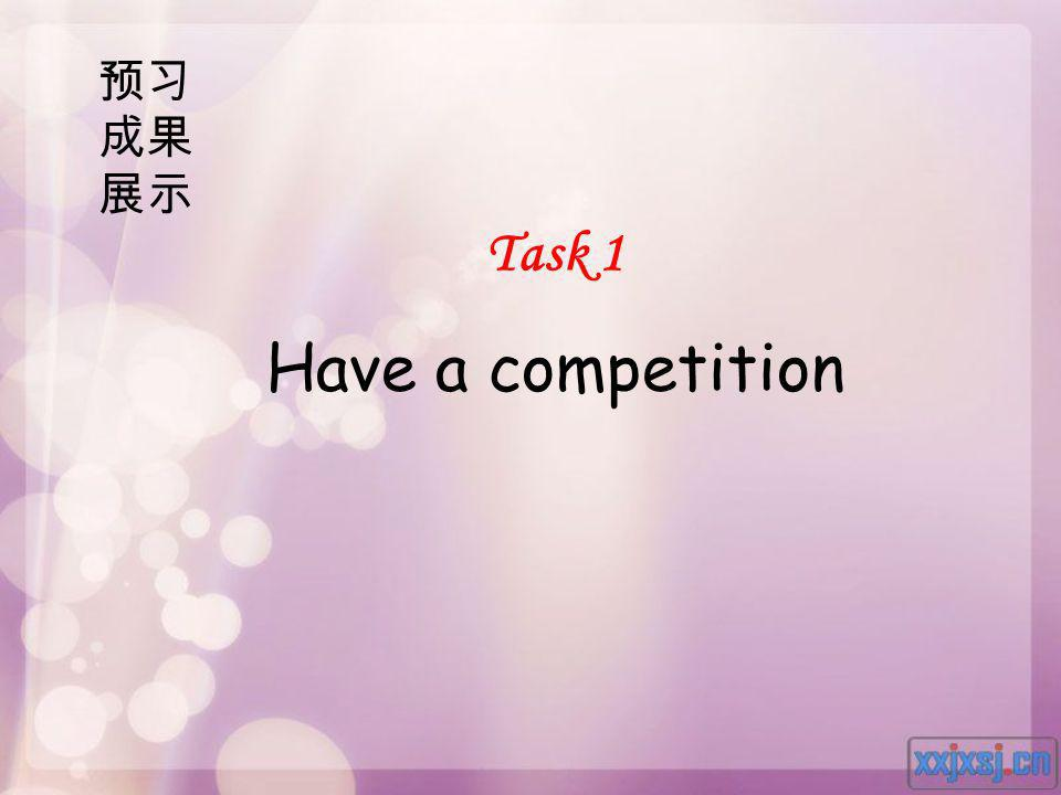 预习成果展示 Task 1 Have a competition