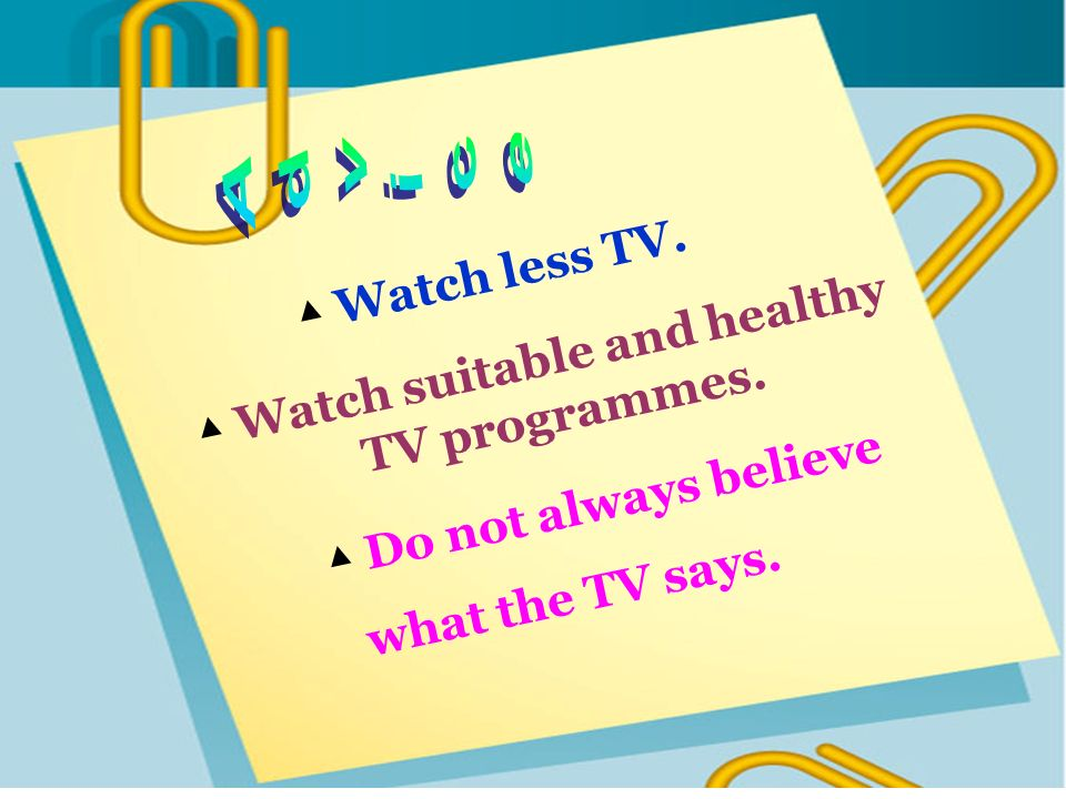 ▲ Watch suitable and healthy