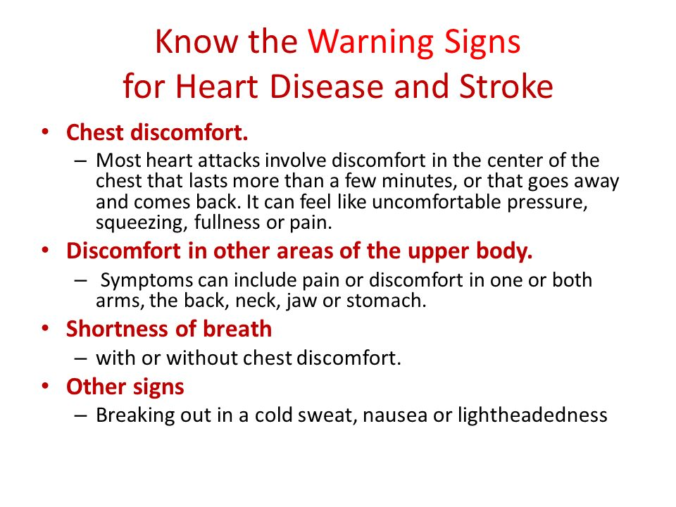 Know the Warning Signs for Heart Disease and Stroke