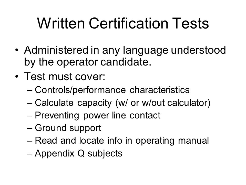 Written Certification Tests