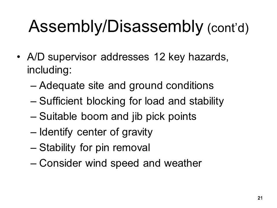Assembly/Disassembly (cont'd)