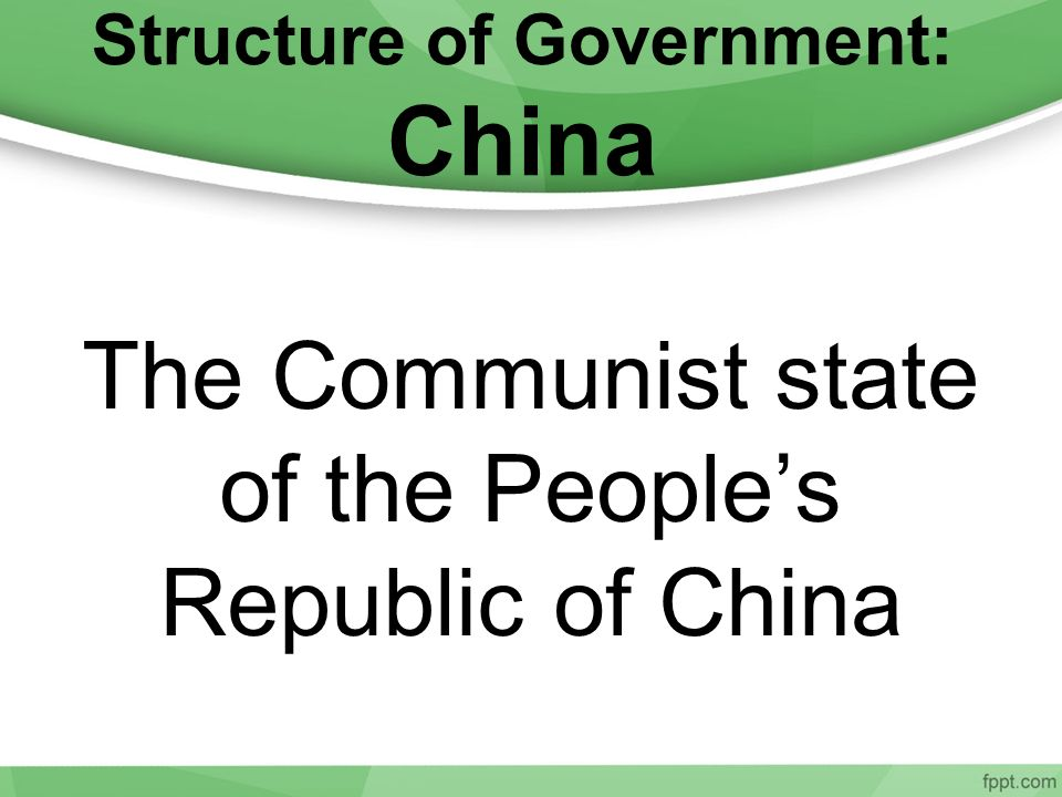 The Communist state of the People's Republic of China