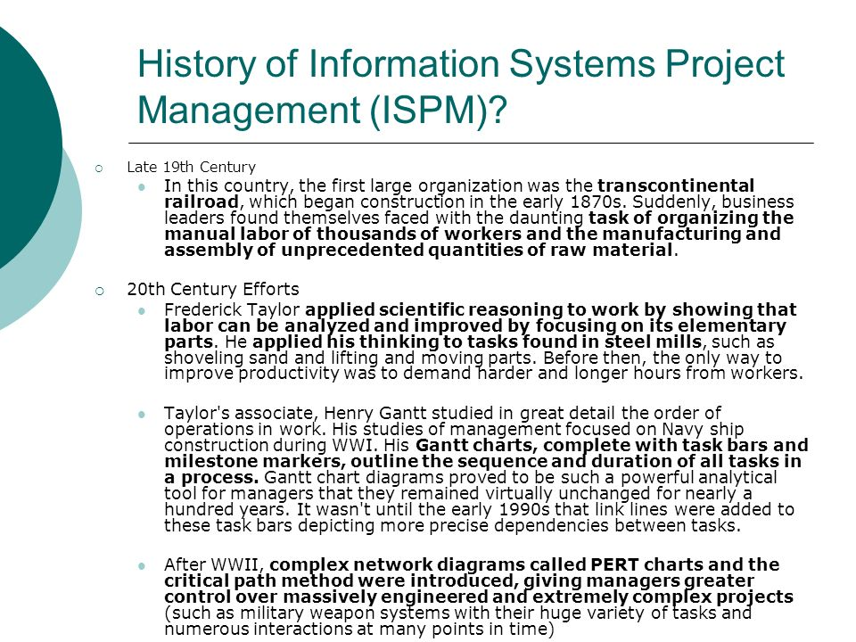 History of Information Systems Project Management (ISPM)