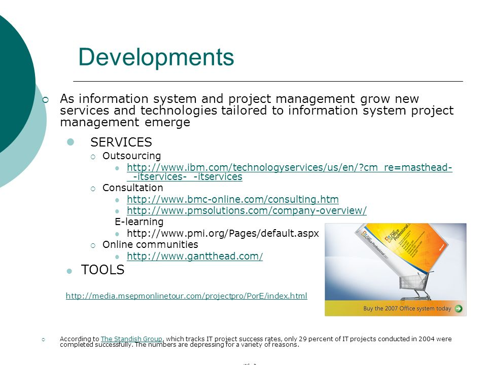 Developments SERVICES TOOLS