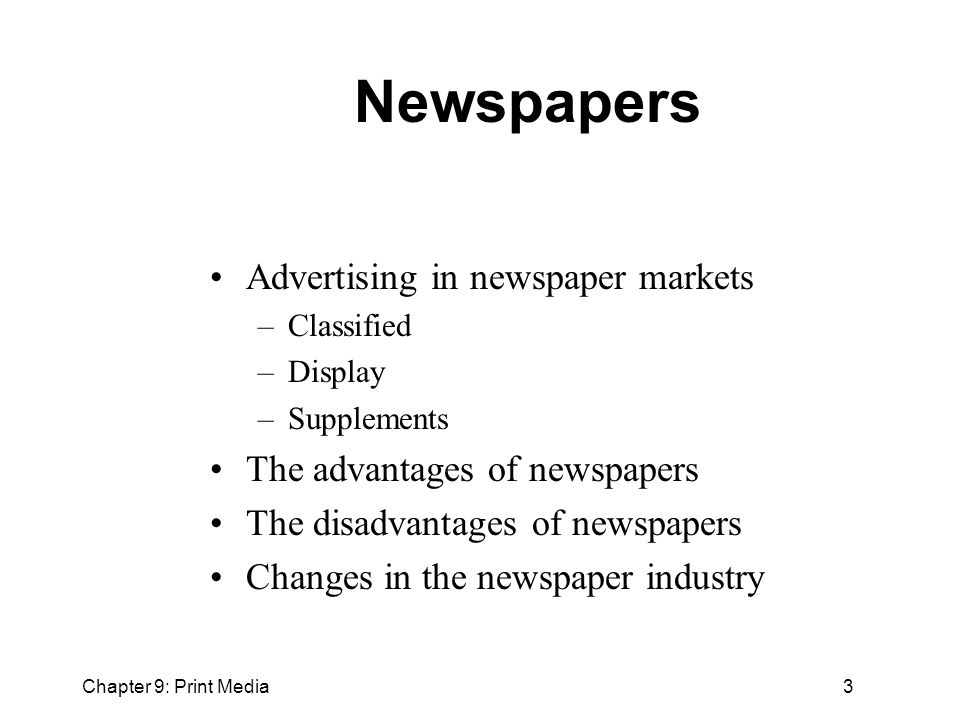 advantages and disadvantages of magazines and newspapers
