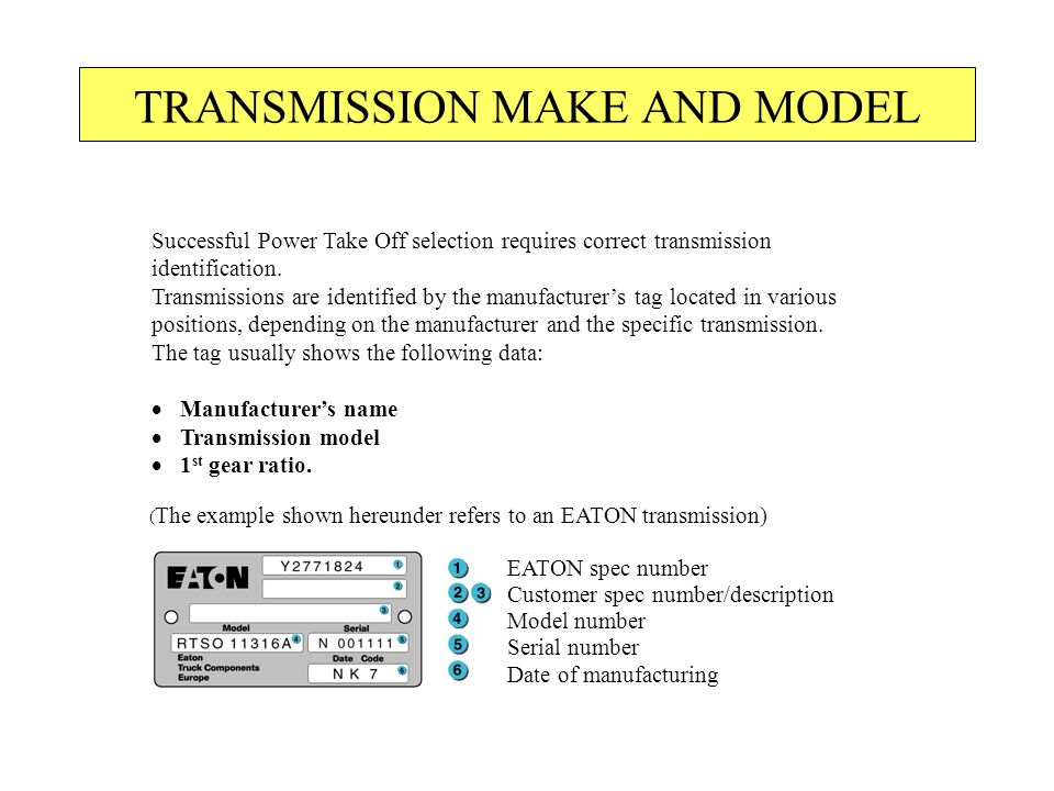TRANSMISSION MAKE AND MODEL