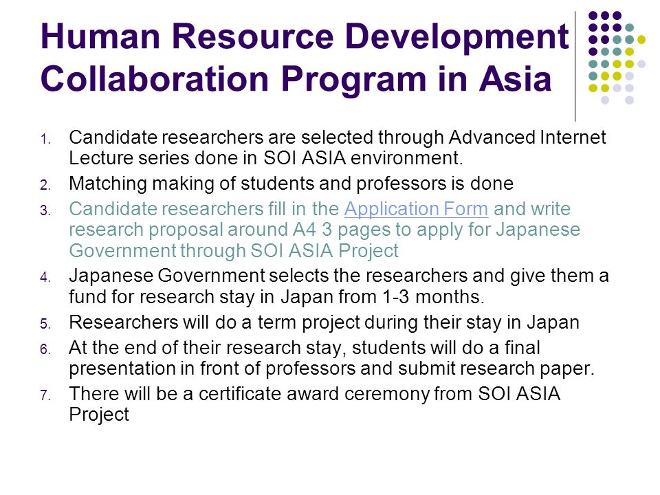Human Resource Development Collaboration Program in Asia