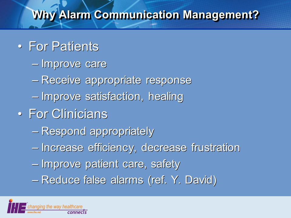 Why Alarm Communication Management