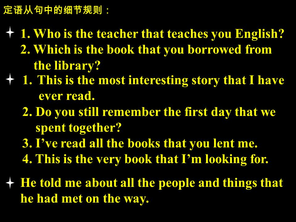 1. Who is the teacher that teaches you English