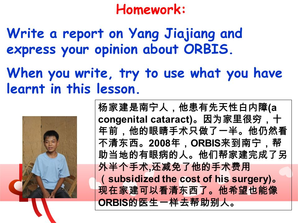Write a report on Yang Jiajiang and express your opinion about ORBIS.