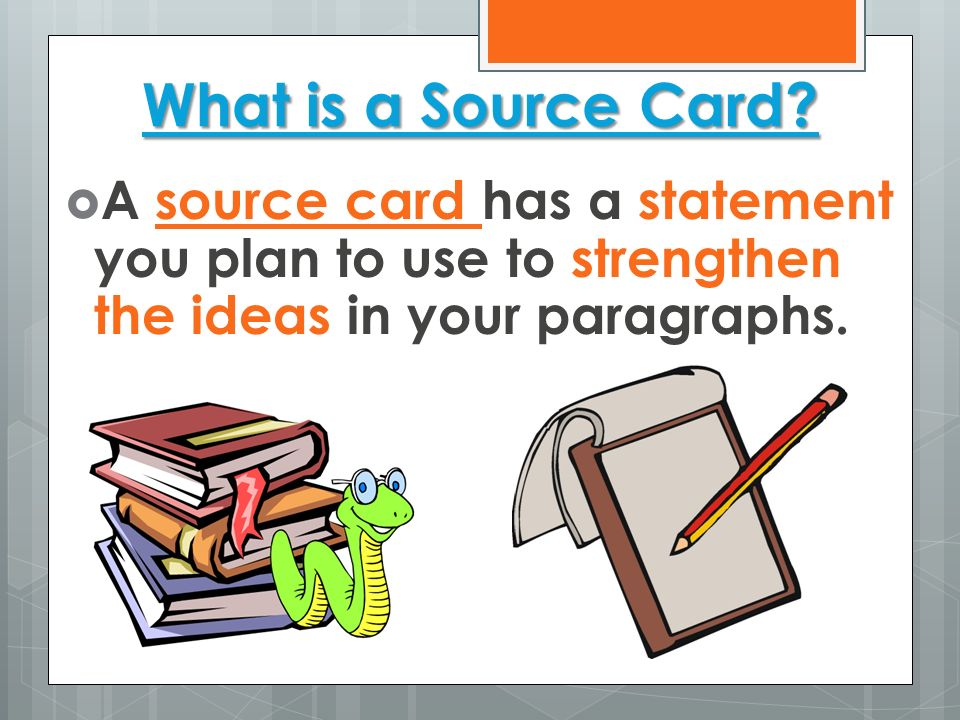 What is a Source Card.