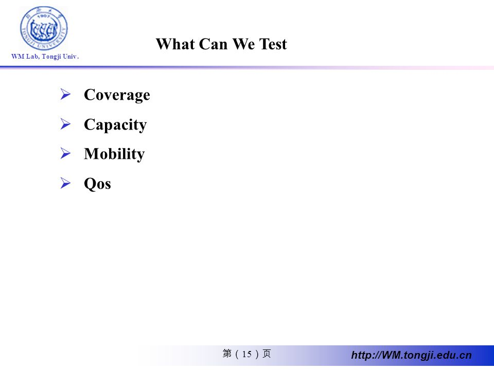 What Can We Test Coverage Capacity Mobility Qos