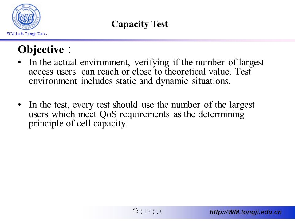 Objective: Capacity Test