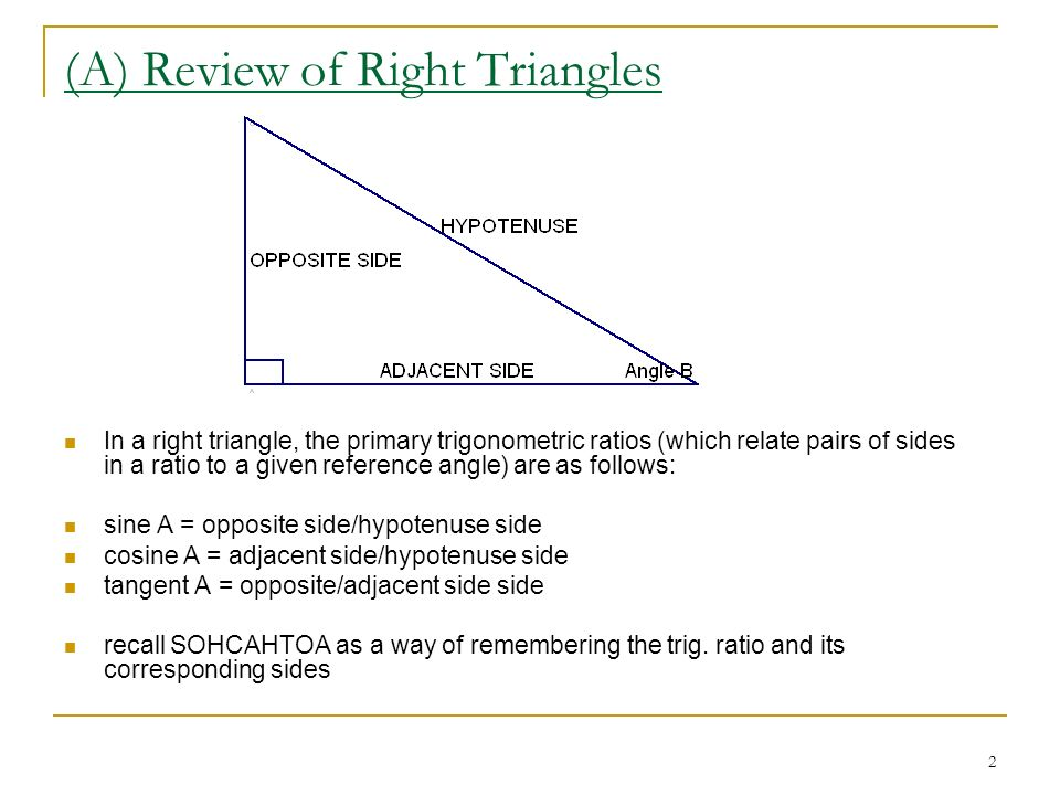 T32 Review Of Right Triangle Trigonometry Sine Law And Cosine
